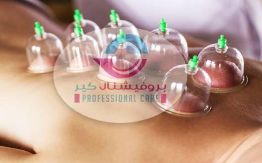 افضل مركز حجامة في الكويت