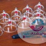 مركز حجامة في الكويت
